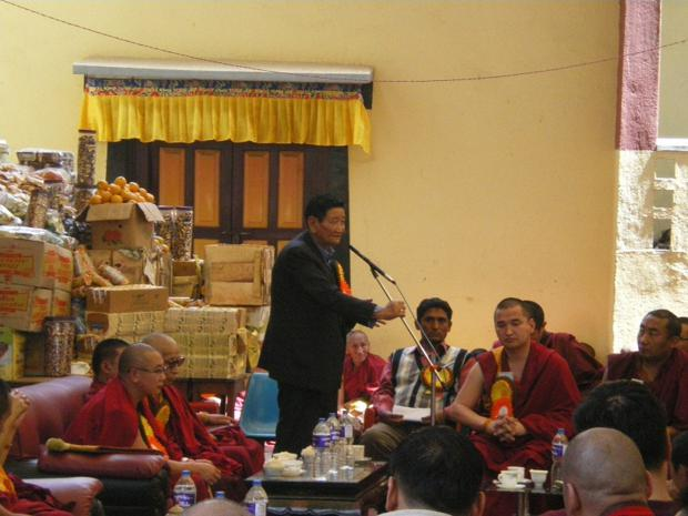 Phelgye Ling Monlam Chenmo